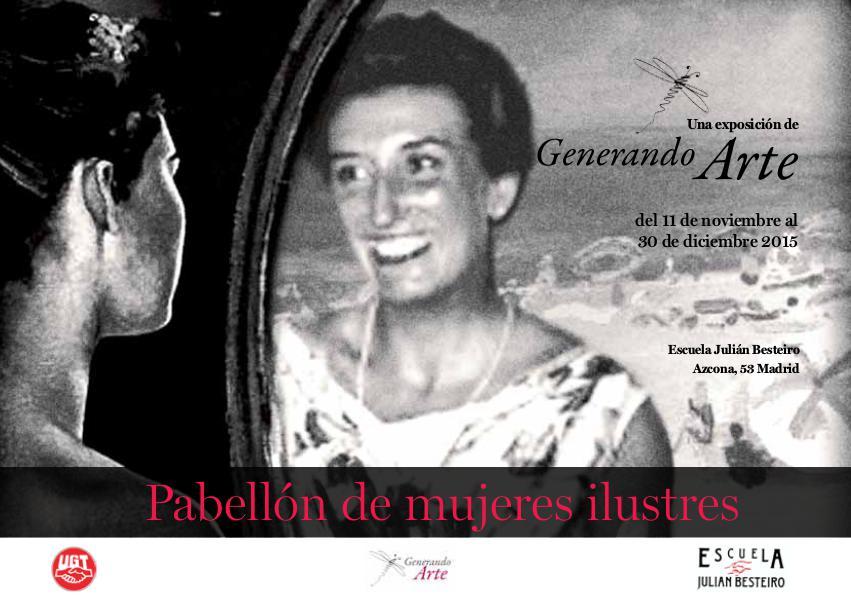 Pabellón de Mujeres Ilustres. Escuela Julián Besteiro. N0viembre 2015