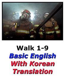 Learn Korean Here with English Translation-Walk 1