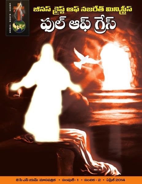 April 2014 Telugu