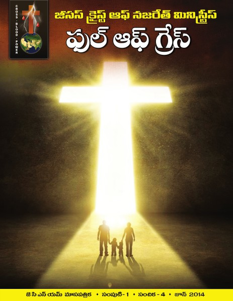 june 2014 Telugu