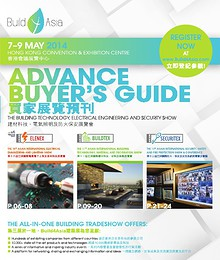 Build4Asia Advance Buyer's Guide