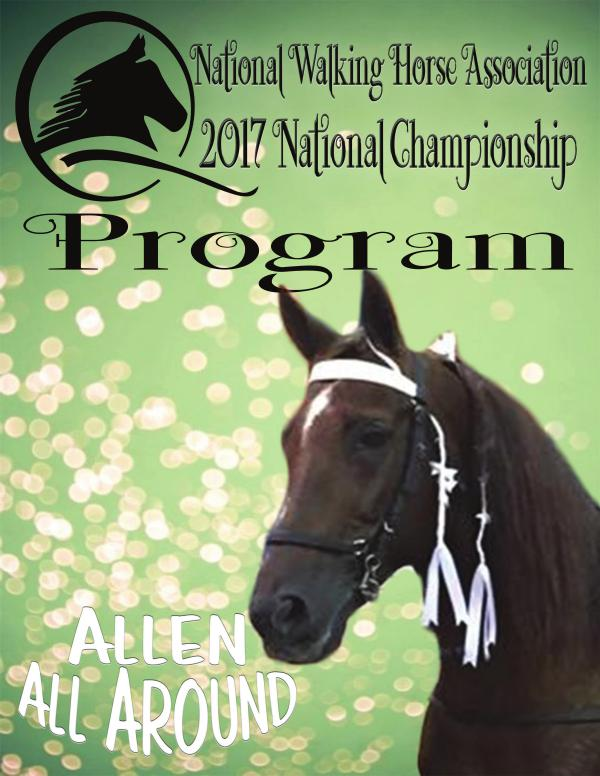2017 National Show Program