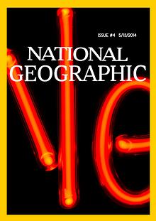 Anish's Neon Magazine