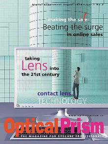 August Digital Supplement