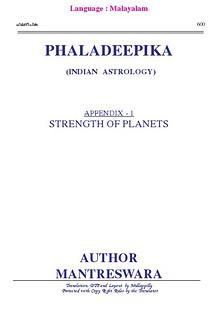 Phaladeepika - Appendix 1