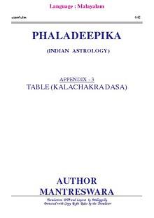 Phaladeepika - Appendix 3