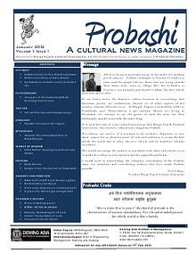 PROBASHI- A Cultural News Magazine