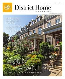 District Home Magazine