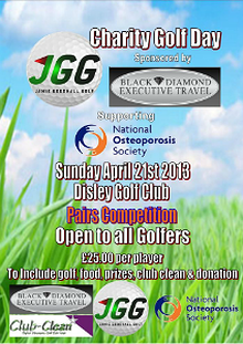 Jamie Goodhall Golf Charity Golf Day