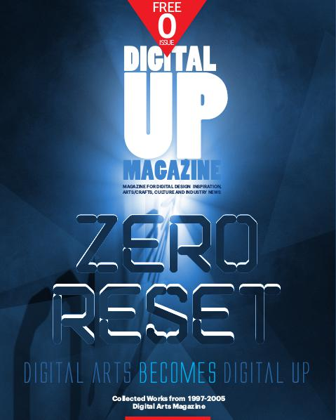 DIGITAL UP Magazine The Free ZERO Issue