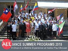 ALLIANCE SUMMER PROGRAMS 2018