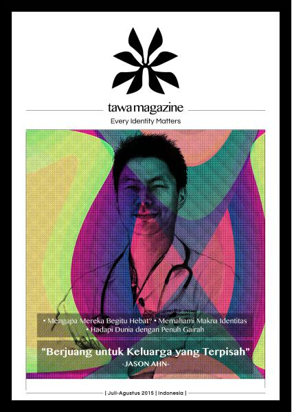 Tawa Magazine Issue 1 (July-August 2015)