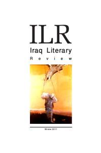 MaxMinus broj 20 Iraq Literary Review