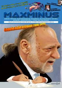 MaxMinus broj 20 MaxMinus 39