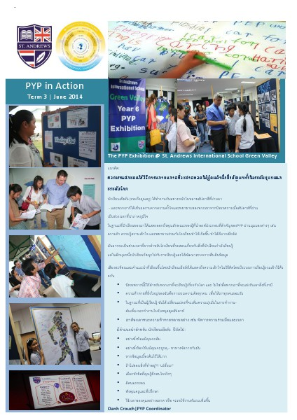 PYP in Action Newsletter Issue 10 [Thai]