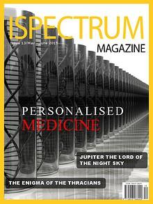 Ispectrum Magazine