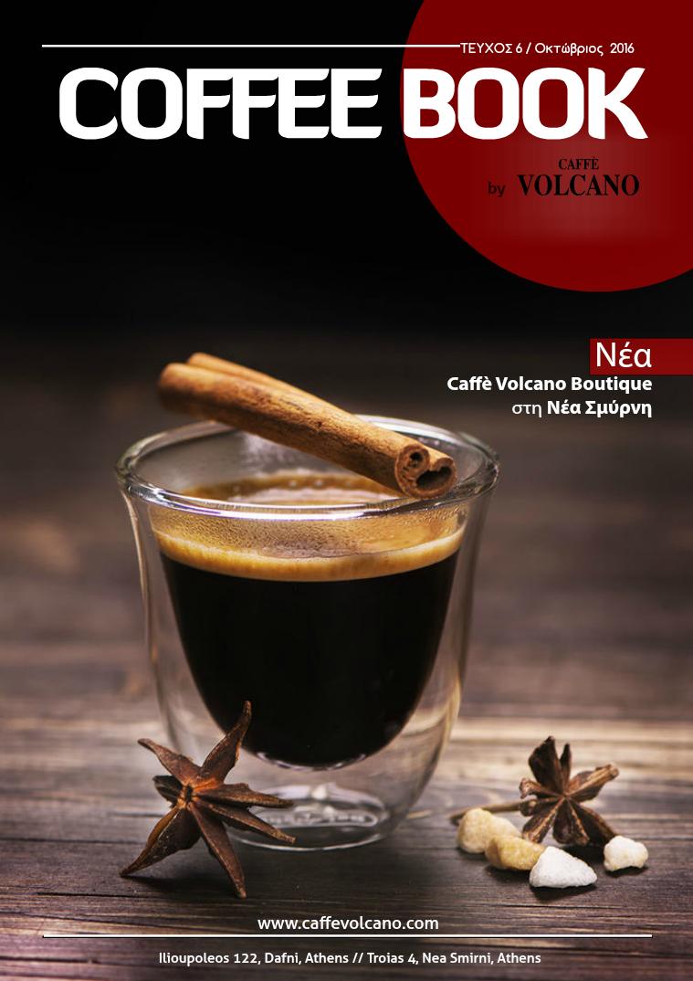 October - Coffee Book