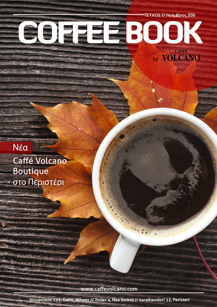 November - Coffee Book