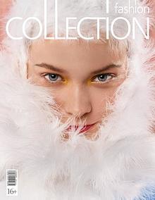 FashionCollection Лето 2020
