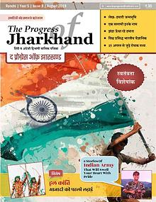 The Progress Of Jharkhand