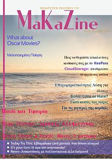 MaKaZine #1