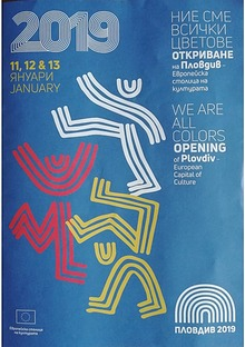 Programme of the opening ceremony - Plovdiv