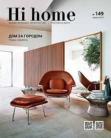 Hi home Ростов-на-Дону