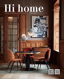 Hi home №2