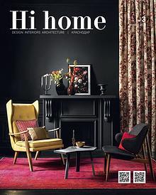 Hi home №3 Ноябрь, 2020