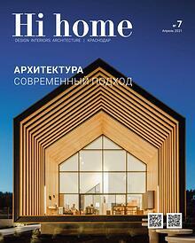 Hi home №7, Апрель, 2021