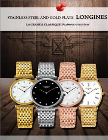 Stainless Steel and Gold Plate Longines La Grande Classique Features