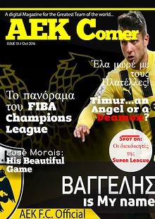 AEK Corner