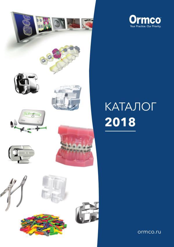 Ormco ormco-katalog-leto-2018