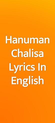 Hanuman Chalisa Engilsh Lyrics