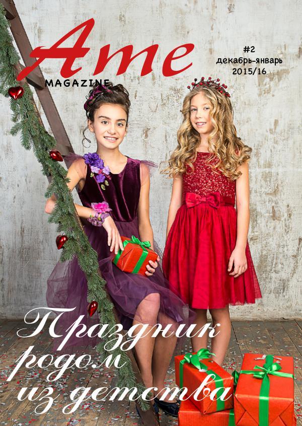 Ame magazine. Russia Ame magazine #2