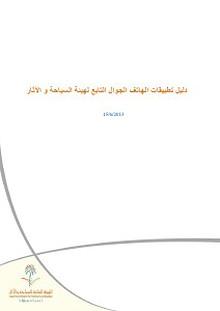 PDF to HTML5