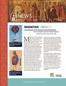 Museum of Russian Icons 2017 Fall Newsletter