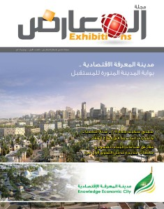 Exhibition Magazine issue No.1
