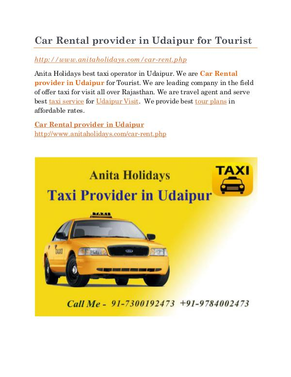 Car Rental Provider in Udaipur Full Day Car Rental provider in Udaipur for Tourist