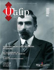 """MENQ"" (We) magazine."