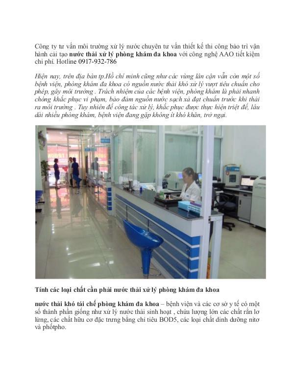 quy trình xử lý nước thải phòng khám