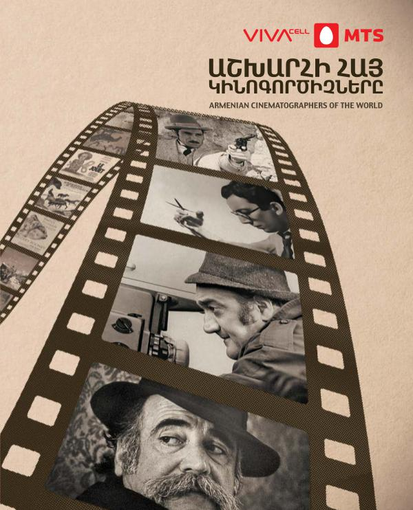 Armenian Cinematographers Of The World