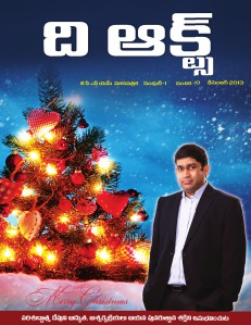 THE ACTS December 2013 Telugu