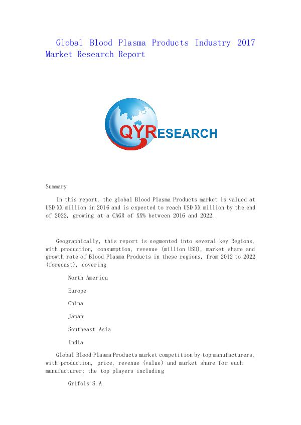 Global Blood Plasma Products Industry 2017 Market