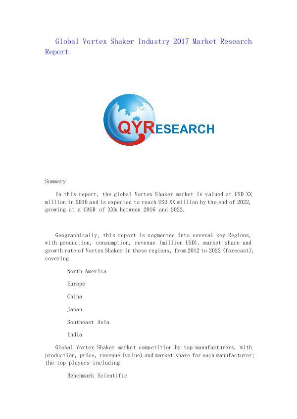 Global Vortex Shaker Industry 2017 Market Research