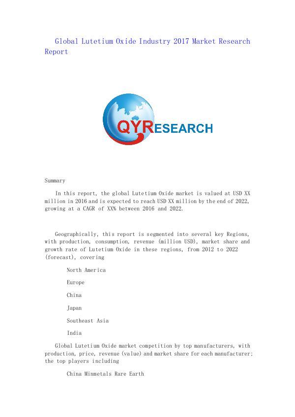 Global Lutetium Oxide Industry 2017 Market Researc