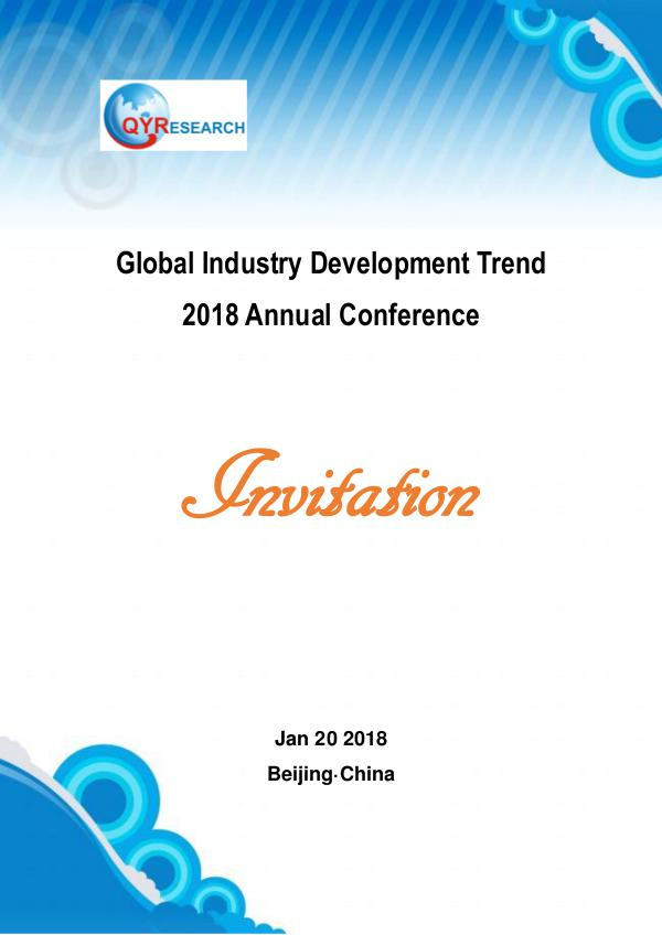 Global Industry Development Trend 2018 Annual Conf