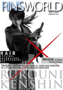 Rin's World Magazine (Season 1) September 2013
