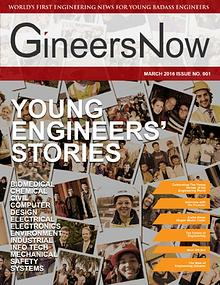 Social Good Engineering Magazine: GineersNow Social Innovation