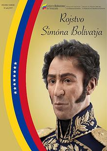 Zbornik 24 julij-obletnica rojstva Simon Bolivar